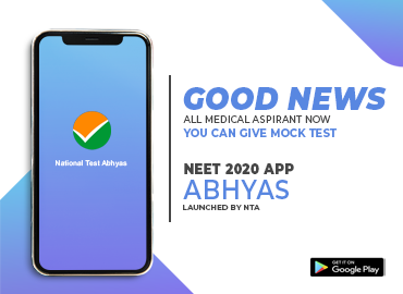 All about ABHYAS  App by MHRD