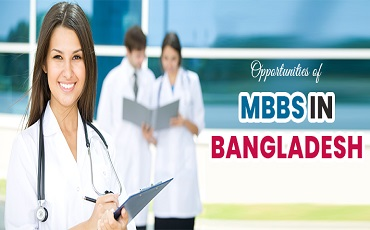 Prospects of MBBS in Bangladesh