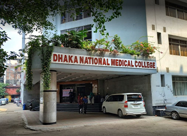 Dhaka National Medical College is the best government